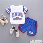 男童夏裝新款套裝短袖男寶寶兒童夏季童裝洋氣運動兩件套潮童