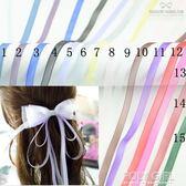 1碼價 6mm韓版雪紗絲帶飄帶緞帶手工蝴蝶結發夾DIY配飾材料 polygirl