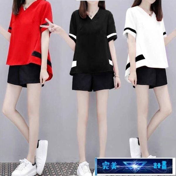 短袖套裝 時尚套裝女夏季新款寬鬆大碼女裝二件套洋氣短袖闊腿短褲兩件套潮 完美計畫 免運