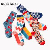 男女士棉襪子原宿民族風街頭情侶中長筒滑板襪歐美時尚春夏季街頭