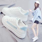 小白鞋女新款冬季歐美風百搭韓版厚底學生港風鞋子潮 樂趣3c