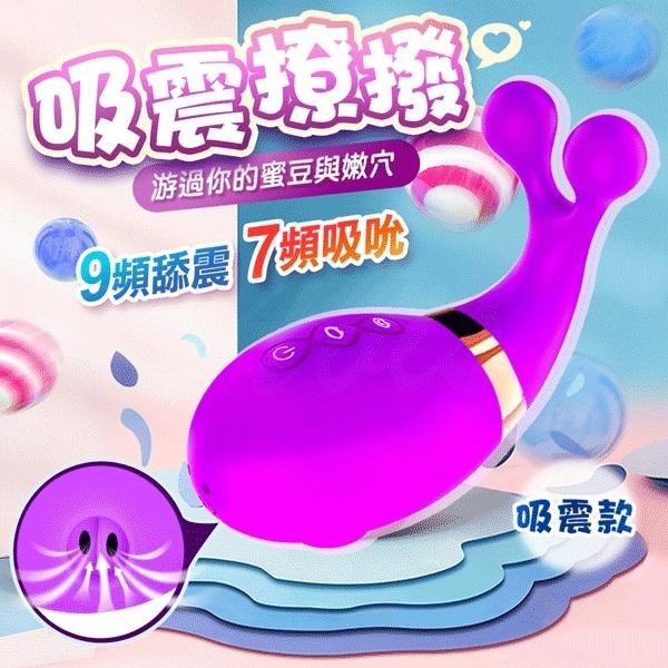 情趣用品跳蛋-米小鯨 震動+吸吮 按摩器-紫 無線跳女性情趣用品按摩器情人節禮物