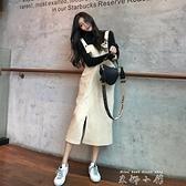 法式復古網紅小心機洋氣背帶裙兩件套裝秋冬季森女系過膝洋裝子 米娜小鋪
