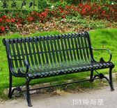 定制 戶外園林休閒椅鐵藝公園椅小區廣場長條雙人排椅室外長椅子庭院凳qm    JSY時尚屋