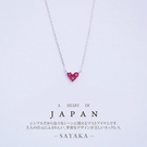 【Sayaka紗彌佳】925純銀  A ...