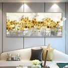 巨幅美式客廳抽象裝飾畫臥室床頭掛畫酒店別...
