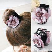 髮夾抓夾頭飾布藝花朵淑女成人髮抓韓國盤髮中號夾子抓夾絹紗飾品 至簡元素