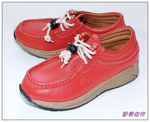 ~節奏皮件~☆路豹休閒鞋  編號 783 (紅色)