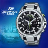 CASIO手錶專賣店 卡西歐  EDIFICE EFR-540D-1A 男錶 碼錶  防水100米 三針三眼 不鏽鋼錶帶
