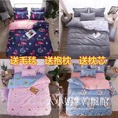 夏天宿舍上下鋪床單三件套學生高低床1.2m1.5卡通單人哆啦A夢被單-大小姐韓風館