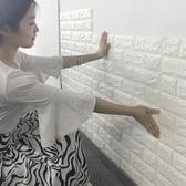 3d立體墻貼防水臥室磚紋壁紙防潮防撞軟包背景墻貼紙溫馨墻紙自粘
