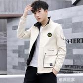 男士外套春秋季2020新款韓版休閒薄款夾克男立領春裝潮男帥氣衣服『潮流世家』