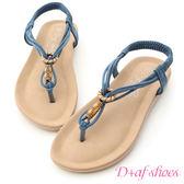 D+AF 地中海風情.海軍風編織夾腳涼鞋*藍