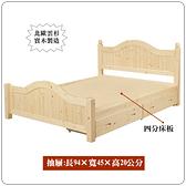 【水晶晶家具/傢俱首選】SY1070-3芬蘭5尺北歐雲杉實木雙人抽屜床(四分床板)