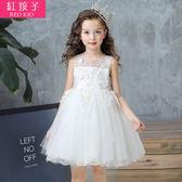 洋裝花童白婚紗裙子禮服女童公主裙兒童裝演出服蓬蓬裙夏季主持人生日100-150碼