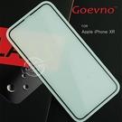 【愛瘋潮】Goevno Apple iPhone XR 6.1吋 滿版玻璃貼 螢幕保護貼 鋼化膜