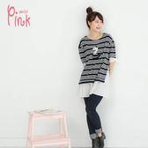 Pink*天鵝拼接橫條長上衣P2302SQ