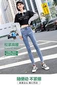 牛仔褲 2021年秋冬季新款鬆緊腰牛仔褲女高腰顯瘦彈力小腳褲子學生加絨厚 曼慕