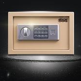 保險箱 小型迷你保險箱密碼防盜保管箱可入墻床頭衣柜隱藏嵌入式TW【快速出貨八折鉅惠】