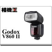 Godox V860 II C 鋰電池閃光燈〔Canon版〕V860 II 公司貨