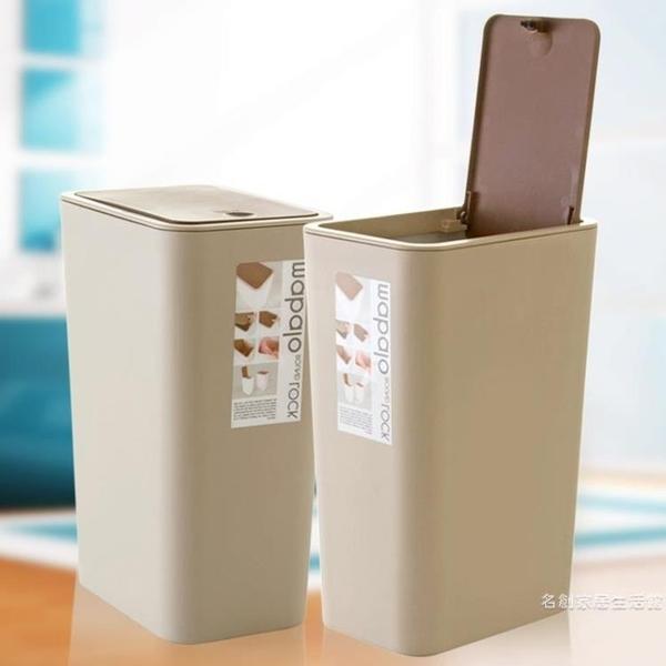 長方形按壓式有蓋垃圾桶 日式家用廚房衛生間簡約窄垃圾筒【快速出貨】