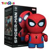 玩具反斗城 Sphero Spider-Man蜘蛛人-智能互動公仔機器人