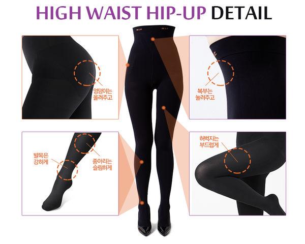 【韓國 Mizline】6號 黑色 210D 瘦腿提臀收腰褲 保暖褲襪 高功能塑形(全襪式) 現貨