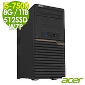 【現貨】ACER P10F5 商用電腦 (i5-7500/8G/512SSD+1TB/W7P/Veriton/特仕)