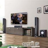 5.1家庭影院音響套裝電視客廳家用環繞組合音箱JD 220v【全館免運】