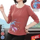 圓領花朵樹葉燙印上衣(2色) L~4XL【374351W】【現+預】-流行前線-