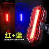 自行車燈USB充電尾燈山地車配件夜間LED警示燈前燈激光夜騎行裝備·樂享生活館