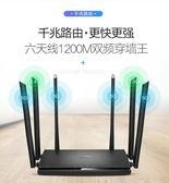 路由器wifi高速穿墻王 光纖ap大功率穿墻5g漏油 百兆端口移動 娜娜小屋