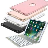 iPad Air3/Pro10.5吋專用時尚型超薄鋁合金藍牙鍵盤/筆電盒