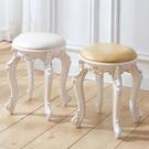 歐式美式梳妝臺凳子化妝凳軟包小圓凳家用椅公主臥室美甲凳古箏凳 果果輕時尚