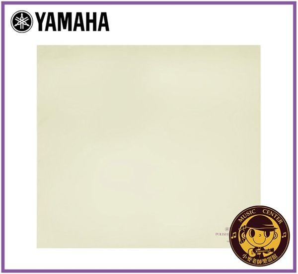 【小麥老師樂器館】 清潔布 DX(L) 山葉 YAMAHA PCDXL03 擦琴布【T54】