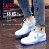 雨鞋套 雨鞋套男防滑加厚耐磨防雨防水成人下雨女雨天水鞋套腳套家用可洗 京都3C