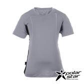 PolarStar 男 抗UV排汗圓領T恤『灰』P17147 台灣製造│吸濕排汗透氣│T-shirt│短袖運動服
