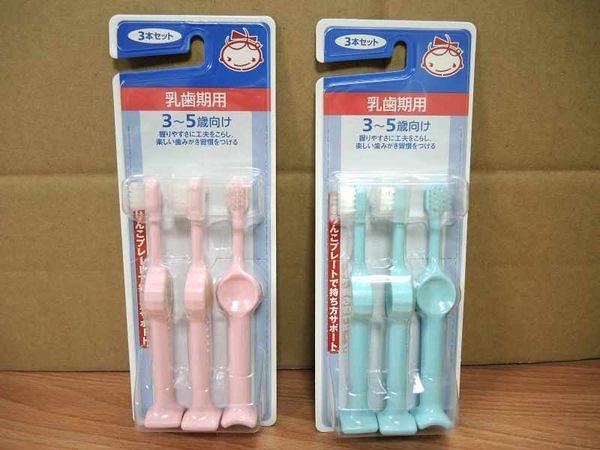 **小饅頭**AKACHAN 幼兒訓練牙刷(3入)(3歲+) (JAW-52175)