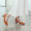現貨 婚鞋女鞋推薦 海軍戀人 素面方頭粗跟鞋 真皮腳墊高跟鞋MIT 21-26 EPRIS艾佩絲-文青棕