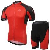 自行車衣-(短袖套裝)-戶外防曬抗紫外線時尚男單車服套裝2色73er31【時尚巴黎】