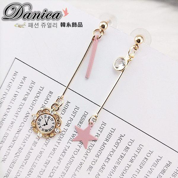 現貨不用等 韓國少女心時鐘星星不對稱垂墜耳環 夾式耳環 S93049 批發價 Danica 韓系飾品