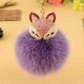 汽車鑰匙掛件女士韓國狐貍毛絨球創意可愛包包小飾品鑰匙鍊鑰匙扣 晴天时尚馆