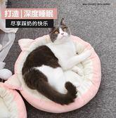 貓窩保暖狗窩小型犬四季通用可拆洗貓床貓墊【奈良優品】