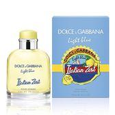 【人文行旅】DOLCE & GABBANA Italian Zest 熱情仲夏限量男性淡香水125ml