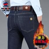 蘋果加絨加厚牛仔褲男高腰寬鬆中老年男士牛仔長褲保暖褲爸爸裝