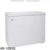 歌林【KR-120F02】200L冰櫃冷凍櫃(含標準安裝)