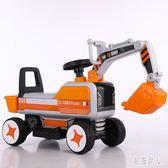 挖掘機玩具車可坐可騎超大號挖土機挖掘機鉤機男孩兒童車 PA811『紅袖伊人』