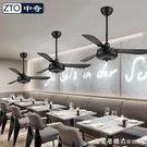 復古工業黑色吊扇大風力客廳家用美式餐廳商用工程無燈電風扇燈 NMS220v漾美眉韓衣