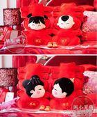 布偶娃娃一對情侶公仔毛絨玩具布偶新婚創意婚房擺件結婚禮物  夢想生活家