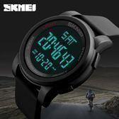 戶外雙時間多功能電子錶男士防水夜光計時運動手錶鬧鐘腕錶 igo 玩趣3C